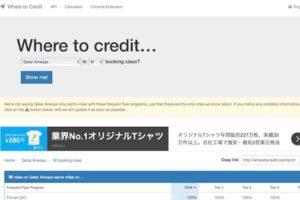 where to credit 検索結果