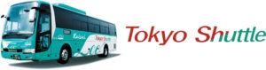 京成バス・東京シャトルのWebサイト