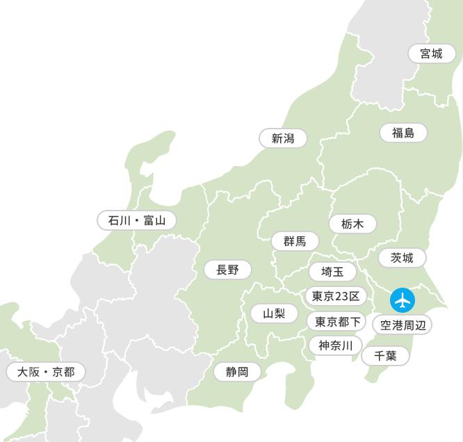 成田空港のバスアクセス(成田空港公式サイトより)