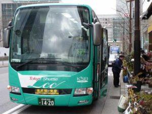 空港バス(Traicyより)