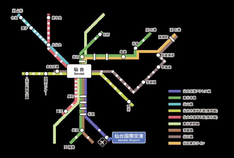 近郊鉄道路線図(仙台空港公式Webサイト)