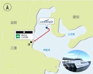 高速船(出典:中部国際空港公式サイト)