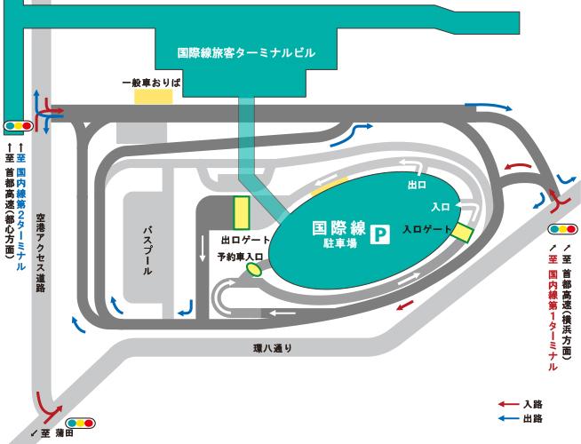 羽田空港国際線駐車場(公式サイトより)