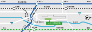 花巻空港周辺地図(いわて花巻空港公式サイトより)