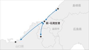 石見空港乗り合いタクシーマップ