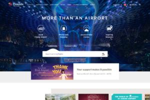 チャンギ空港公式サイト