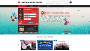JAL公式サイト
