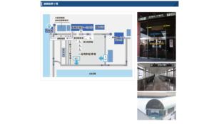 長崎空港連絡船乗り場