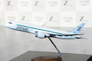 ZIPAIRのモデルプレーン