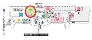 KIXエアポート カフェラウンジ NODOKA map
