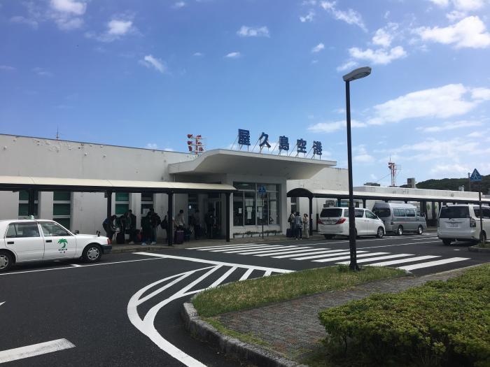 屋久島空港(鹿児島県HPより)屋久島空港(鹿児島県HPより)