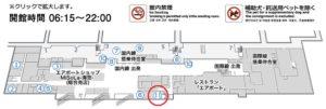 長崎空港2Fフロアマップ