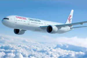 中国東方航空機体(出典:Traicy)