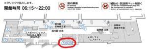 長崎空港「ビジネスラウンジアザレア」の場所