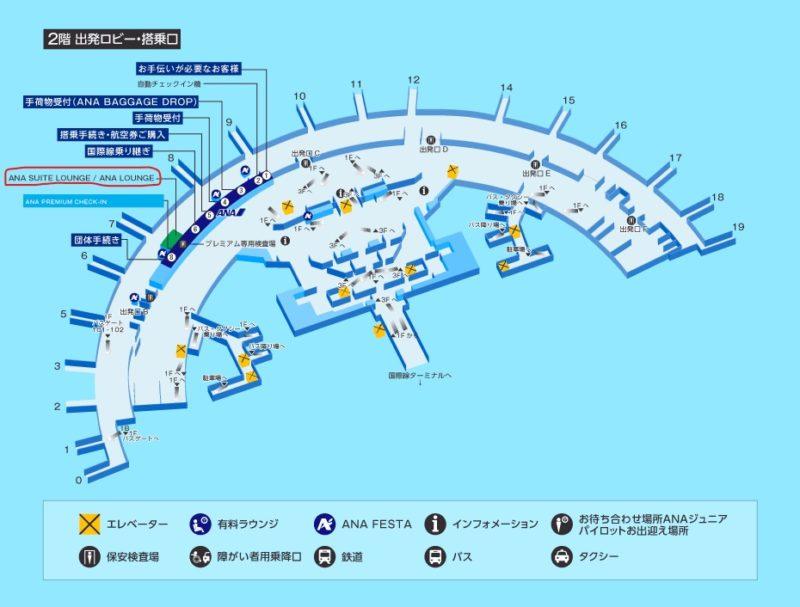 新千歳空港ANA LOUNGE地図