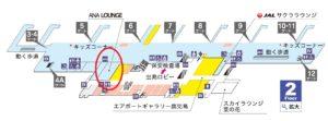 鹿児島空港ANA LOUNGE:鹿児島空港公式サイトより引用