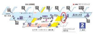 鹿児島空港JALサクララウンジ:鹿児島空港公式サイトより引用