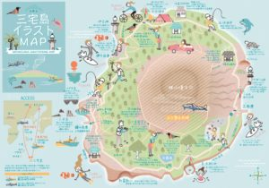 三宅島イラストMAP(三宅島観光協会公式HPより)