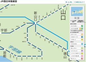JR西日本路線図 JRおでかけネットより引用