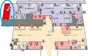 北九州空港カードラウンジ「ラウンジひまわり」:北九州空港公式サイトより引用
