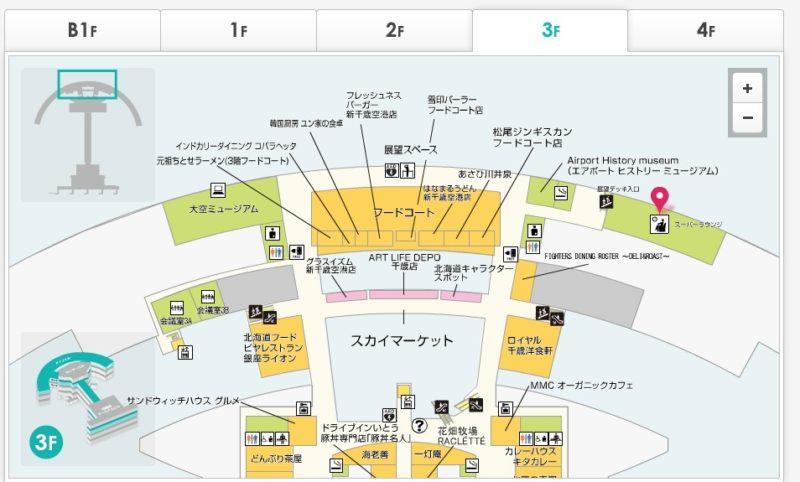 新千歳空港スーパーラウンジ地図