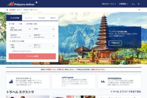 フィリピン航空公式サイト