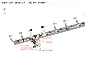 羽田空港国際線ターミナル 出国エリア 北側