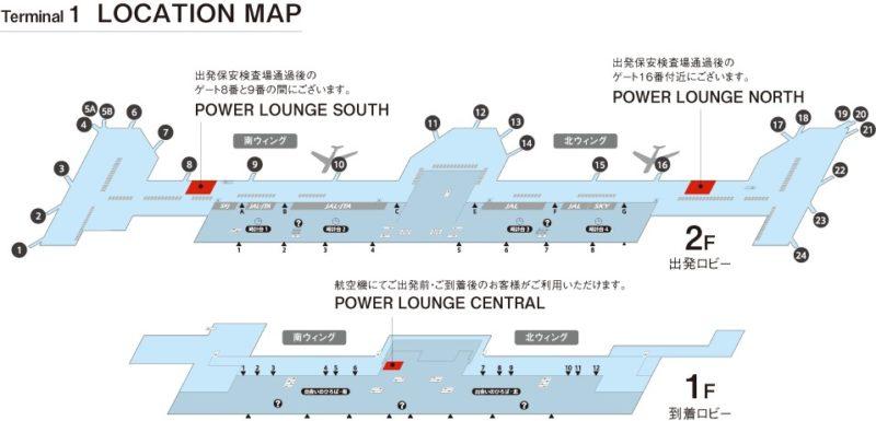 羽田空港第1ターミナル MAP