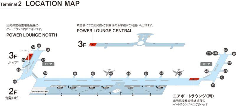羽田空港 第2ターミナル MAP