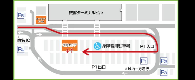 駐車場予約エリアマップ