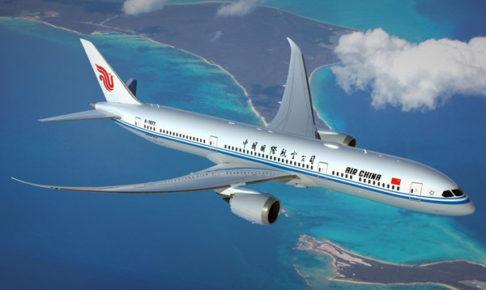 中国国際航空機体(出典:Traicy)