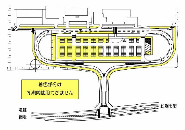 紋別空港駐車場Map(冬季)
