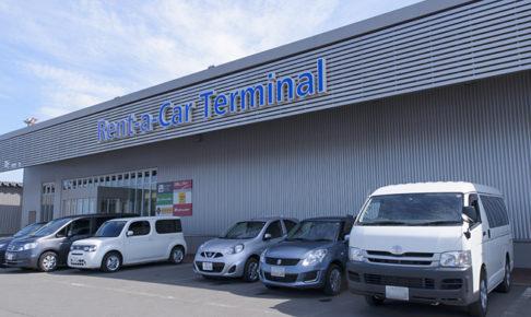 青森空港 レンタカーターミナル