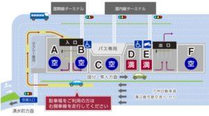 鹿児島空港駐車場Map(出典:鹿児島空港公式サイト)