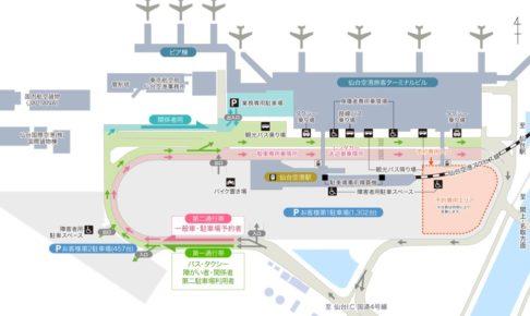 仙台空港駐車場map
