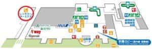 佐賀空港レンタカーカウンター地図(出典:佐賀空港公式サイト)