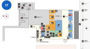 熊本空港 マップ
