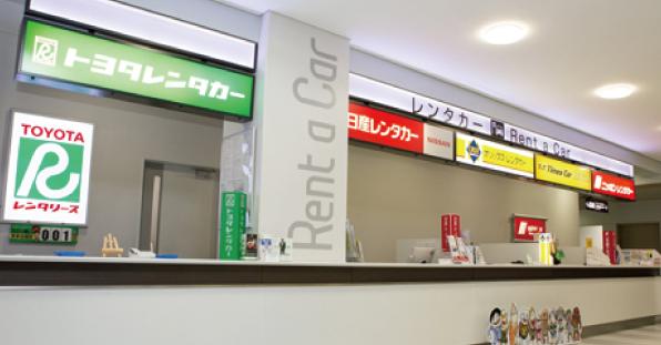 米子空港レンタカーカウンター(出典:米子空港公式サイト)