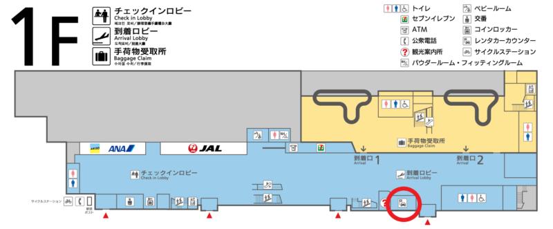 女満別空港レンタカーカウンター地図(出典:女満別空港公式サイト)