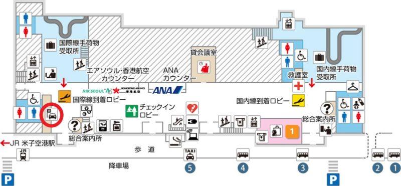 米子空港レンタカーカウンター地図(出典:米子空港公式サイト)