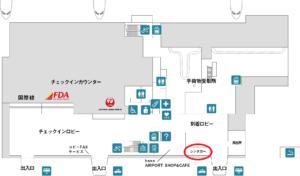 花巻空港レンタカーカウンター地図(出典:花巻空港公式サイト)