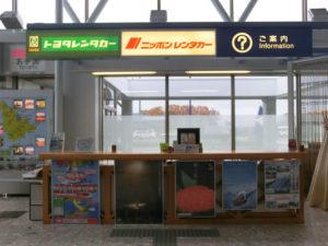 紋別空港レンタカーカウンター(出典:紋別空港公式サイト)