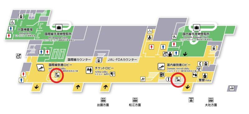 出雲空港レンタカーカウンター地図(出典:出雲空港公式サイト)