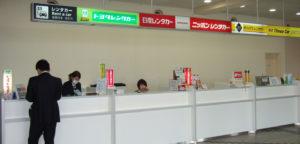 山形空港レンタカーカウンター(出典:山形空港公式サイト)