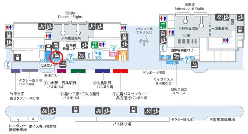 広島空港レンタカー会社地図(出典:広島空港公式サイト)