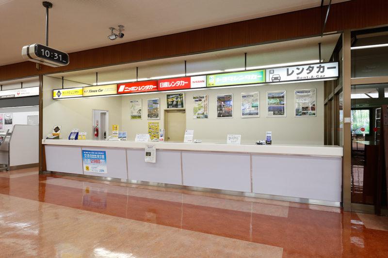 帯広空港レンタカーカウンター