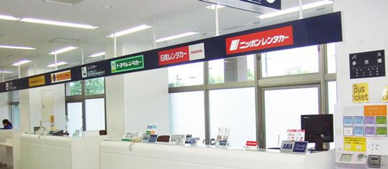 富山空港レンタカーカウンター(出典:富山空港公式サイト)