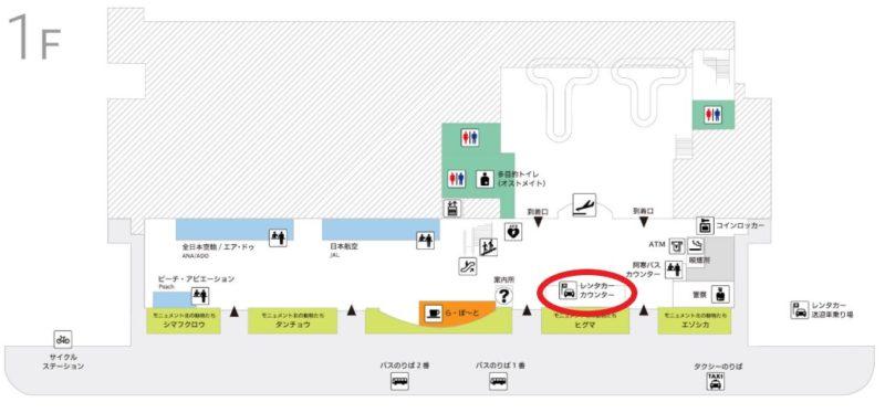 釧路空港レンタカー地図(出典:釧路空港公式サイト)
