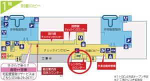 静岡空港レンタカー会社地図(出典:静岡空港公式サイト)