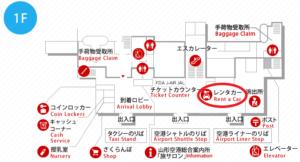 山形空港レンタカーカウンター地図(出典:山形空港公式サイト)